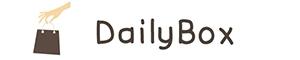 日常開箱 DailyBox